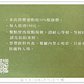 P1440544.png