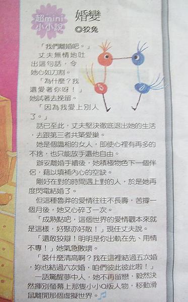 p0118.jpg