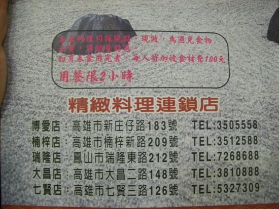101_3229.jpg