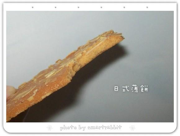 106_5056.jpg