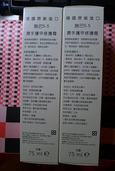 P1390753