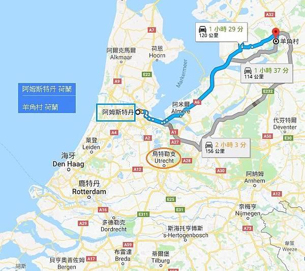 d1 8 阿姆斯特丹到羊角村