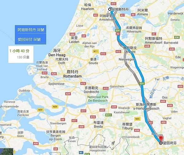 d2 8 阿姆斯特丹到愛因荷芬