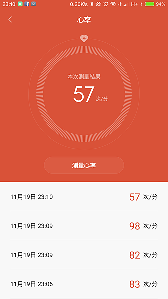Screenshot_2015-11-19-23-10-43_com.xiaomi.hm.health.png