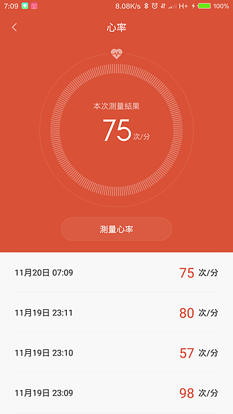 Screenshot_2015-11-20-07-09-48_com.xiaomi.hm.health.png