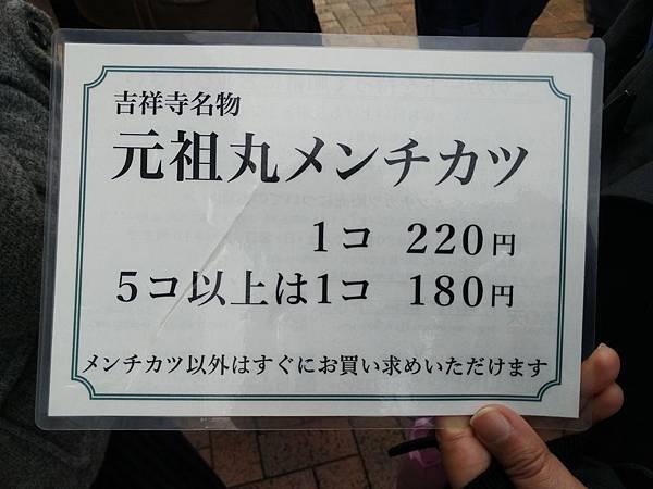 20170211014.jpg