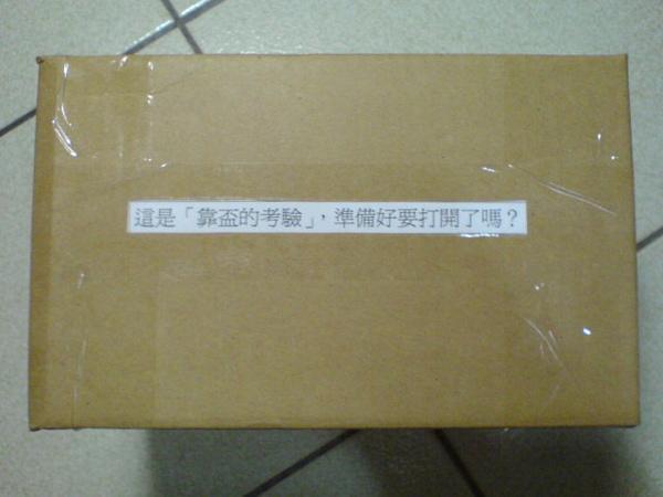 雜碎袋-001