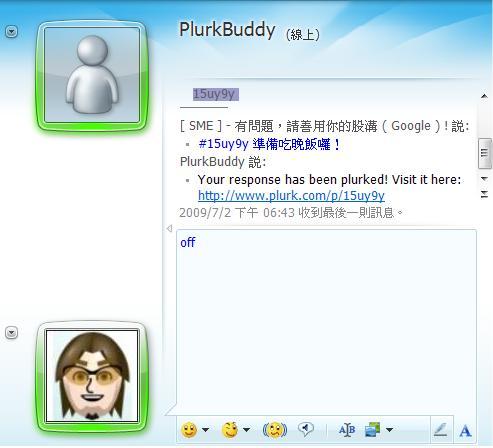 MSN TO PLURK - 05