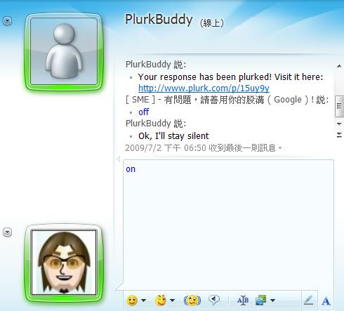MSN TO PLURK - 07