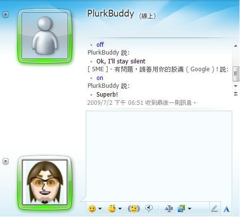 MSN TO PLURK - 08