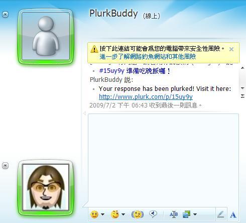 MSN TO PLURK - 10
