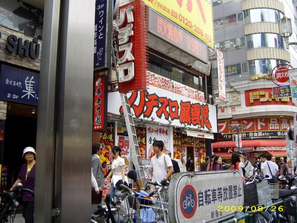 東京之旅036