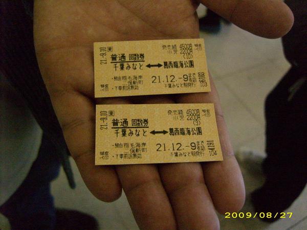 東京之旅087