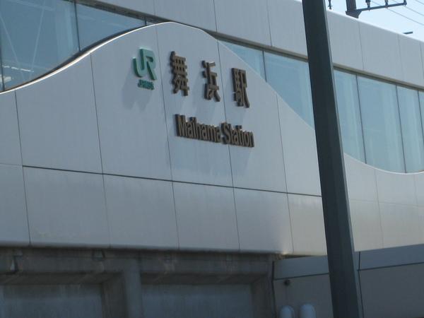 東京之旅090
