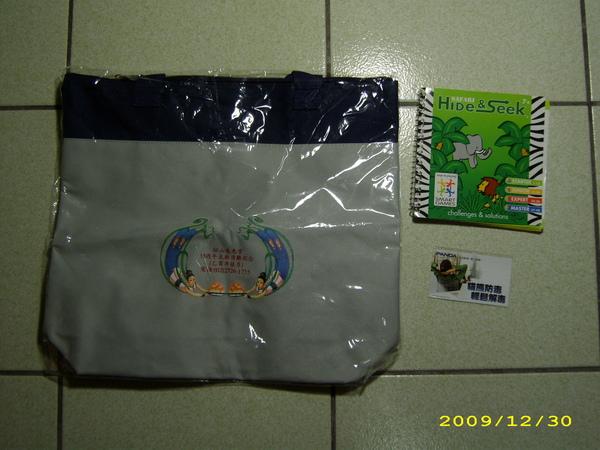 981230雜碎袋-2
