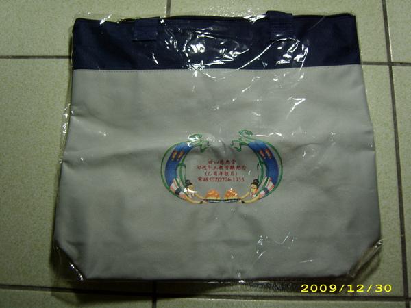 981230雜碎袋-3