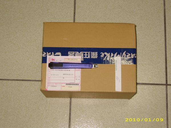 990109雜碎袋-1