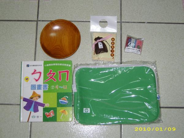 990109 雜碎袋-03