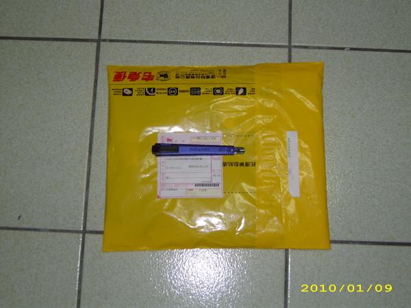 990109 雜碎袋-04