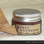 100%純天然紫草膏