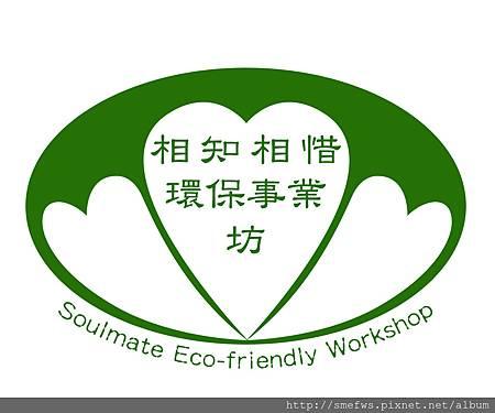 logo_final_new(確定版).jpg