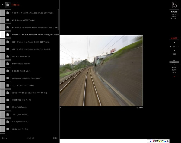beoplayer.jpg