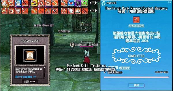 mabinogi_2012_02_27_005
