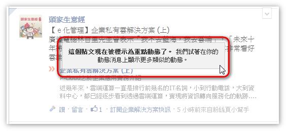 2011-12-07_152805.jpg