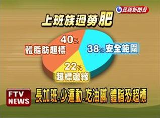 2012-02-15_083010.jpg