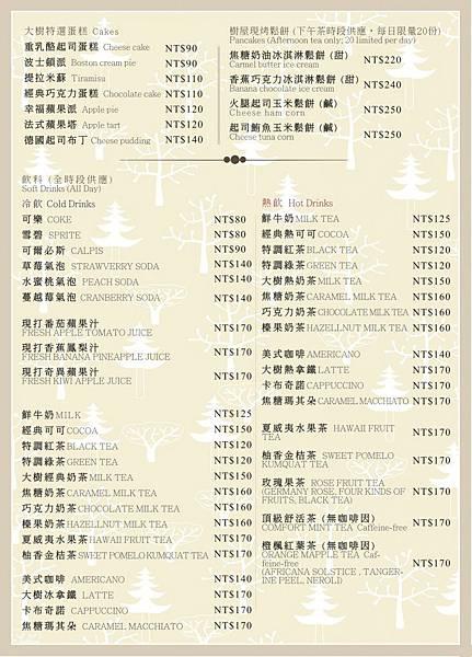 menu2-734x1024.jpg