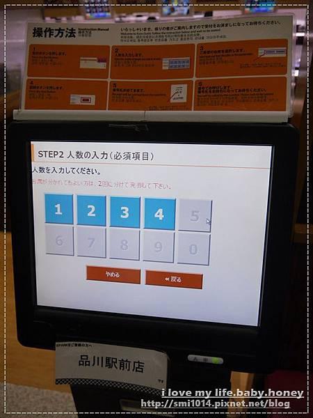 P2070175.JPG
