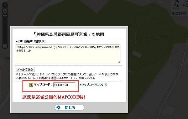宮城MAP-2.JPG