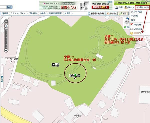 宮城MAP.JPG