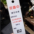 P2320687.JPG