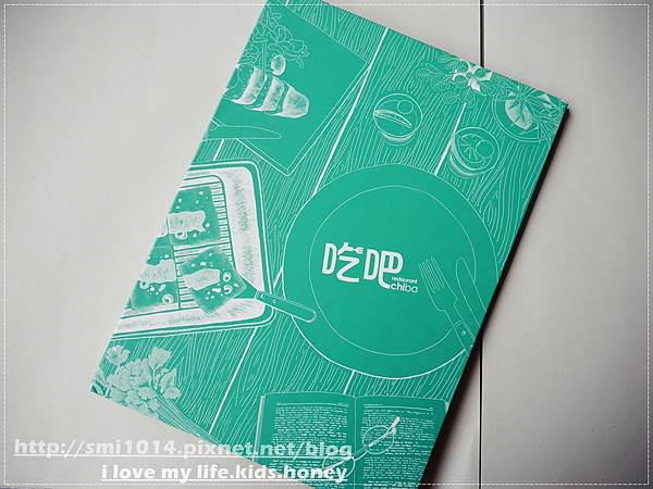 P2390536.JPG