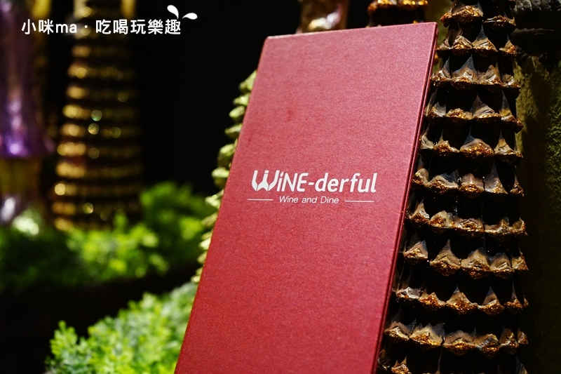 WINE-derful