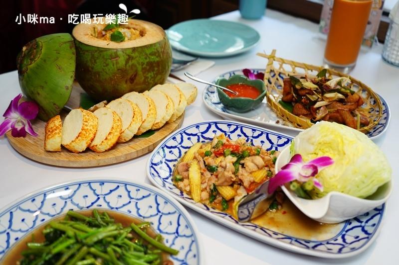 香米泰國料理