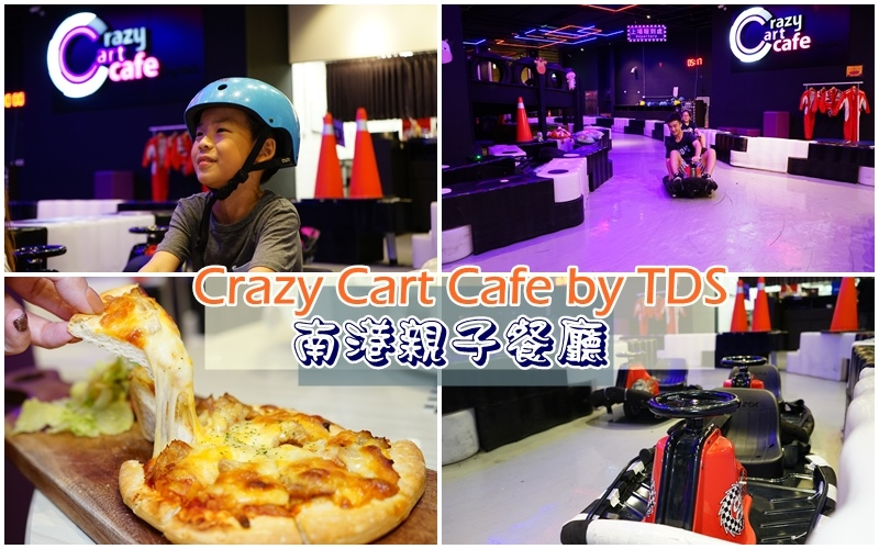 Crazy Cart Cafe