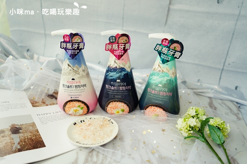 LG喜馬拉雅粉晶鹽