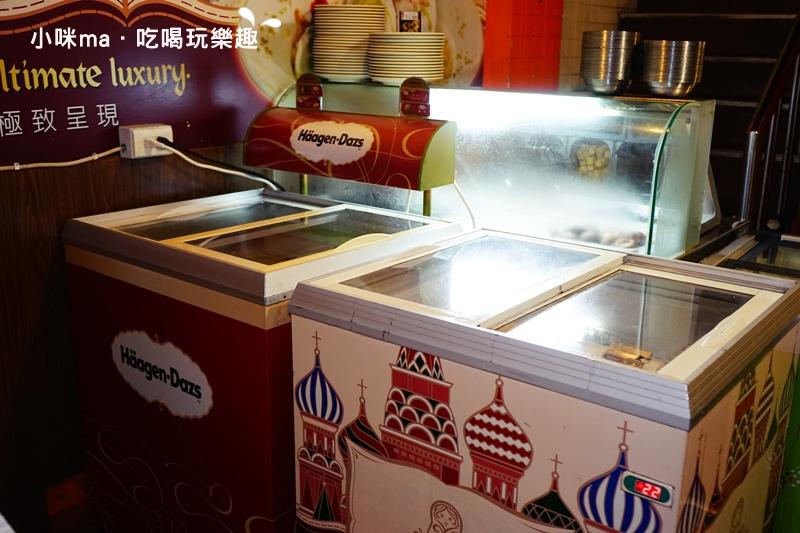 狠生氣日式燒肉冰淇淋吃到飽