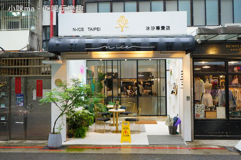 N-Ice Taipei