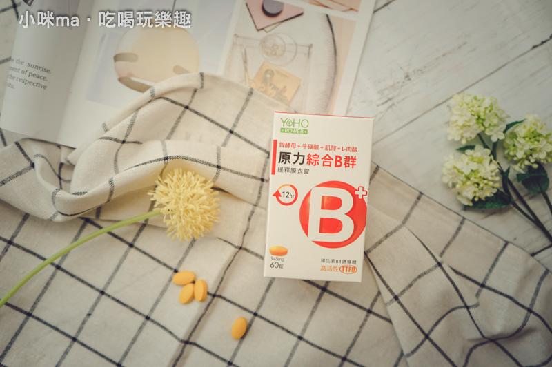 維生素B群-03