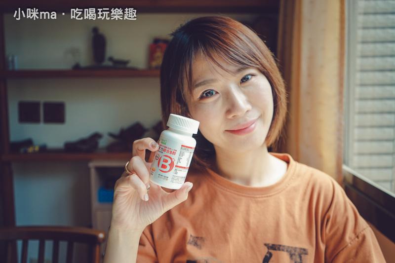 維生素B群-09
