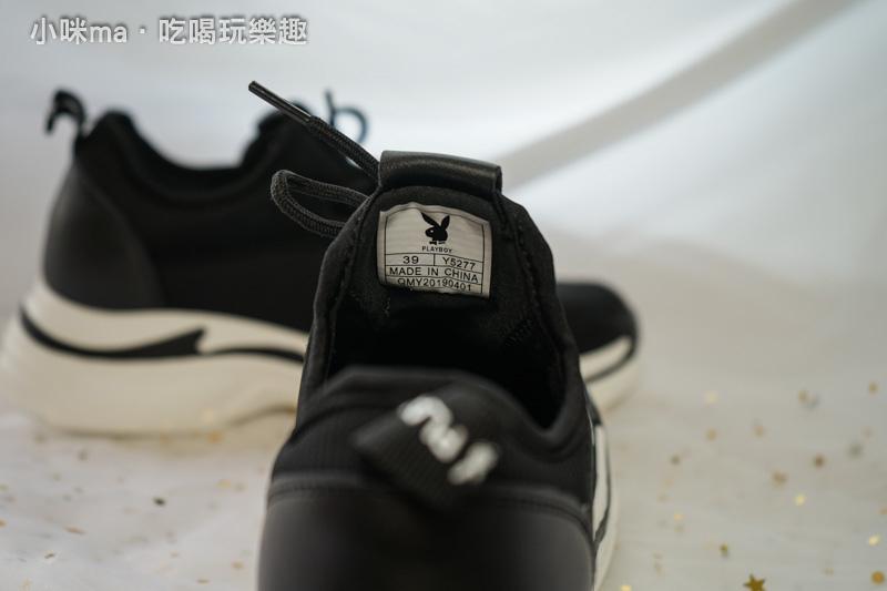 兔兔老爹鞋
