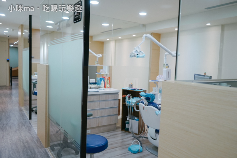 艾旎牙醫診所