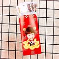 客製化紅包袋.png