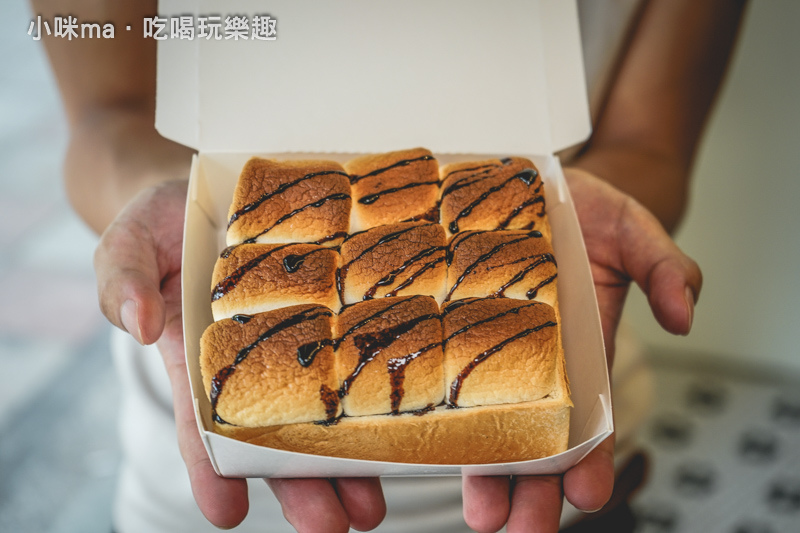 ONLY TOAST