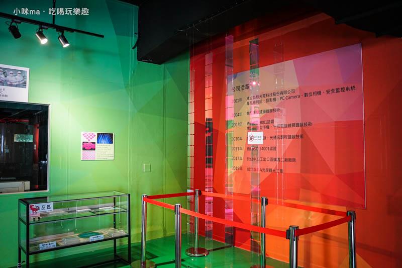 喜晶A光學觀光工廠