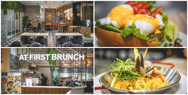 At • First Brunch 緣來-松高店