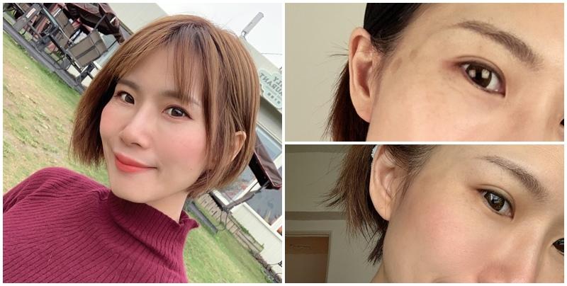 I Skin尚行美健康聯合診所